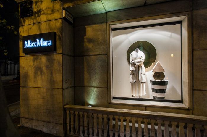 Η Max Mara Athens Boutique στο Κολωνάκι με Bauhaus inspiration