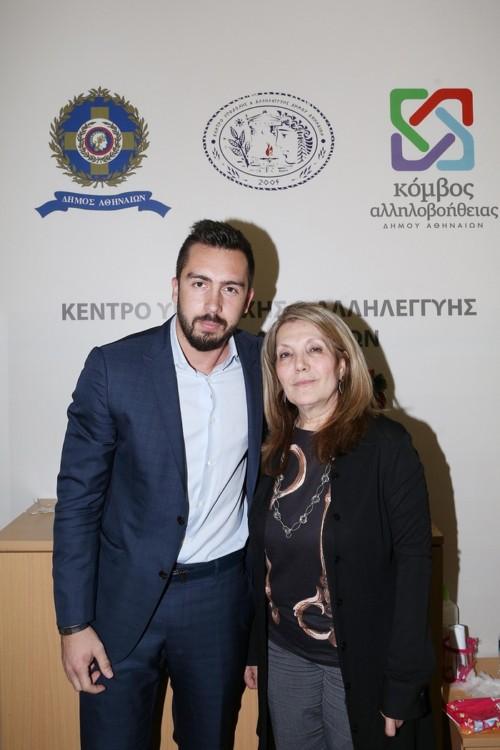 Γιώργος Καραβατάκης, Ελένη Κατσούλη