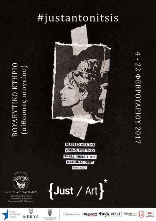 Antonitsis-Poster