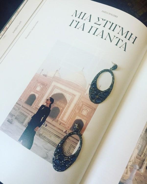 """""""Ξεκινάς συλλέγοντας υλικά, πολλά υλικά και καταλήγεις να δημιουργείς αντικείμενα που θα αγαπηθούν και θα φορεθούν με χαρά..."""" λέει η Μάρσα Δημοπούλου για τις δημιουργίες της Anapnoe..."""