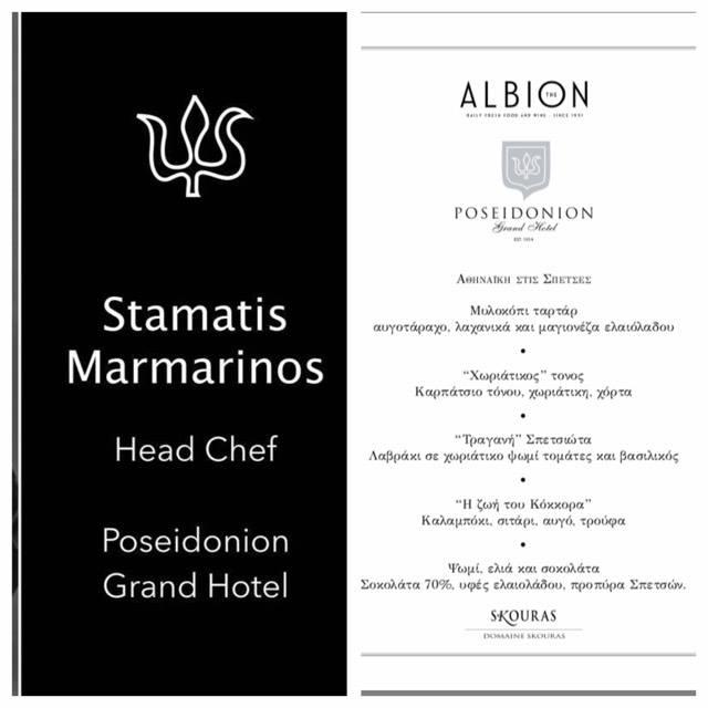 Τα αγαπημένα μας Dinner by 2 αλλάζουν μέρα: Αυτή την Τρίτη τα ηνία της κουζίνας του #TheAlbion παραχωρούνται στον καταξιωμένο Σταμάτη Μαρμαρινό, head chef στο Poseidonion Grand Hotel, το ξενοδοχείο - ορόσημο του νησιού των Σπετσών. Κάντε την κράτησή σας τώρα κιόλας!