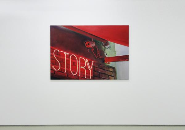Sotiris Panousakis, The Show Must Go On, 2017, Installation view_32