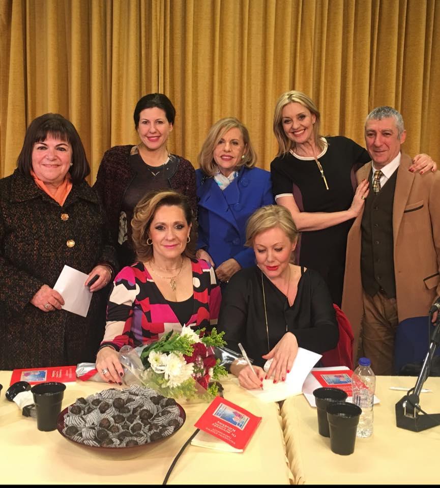 Vicky Limniati, Κατερίνα Αθανασίου, Λόλα Νταϊφά, Natasa Ragiou, Krikr Krikor Tsakitzian, Gina GIna Thanopoulou Πόπη Γιαννάκου