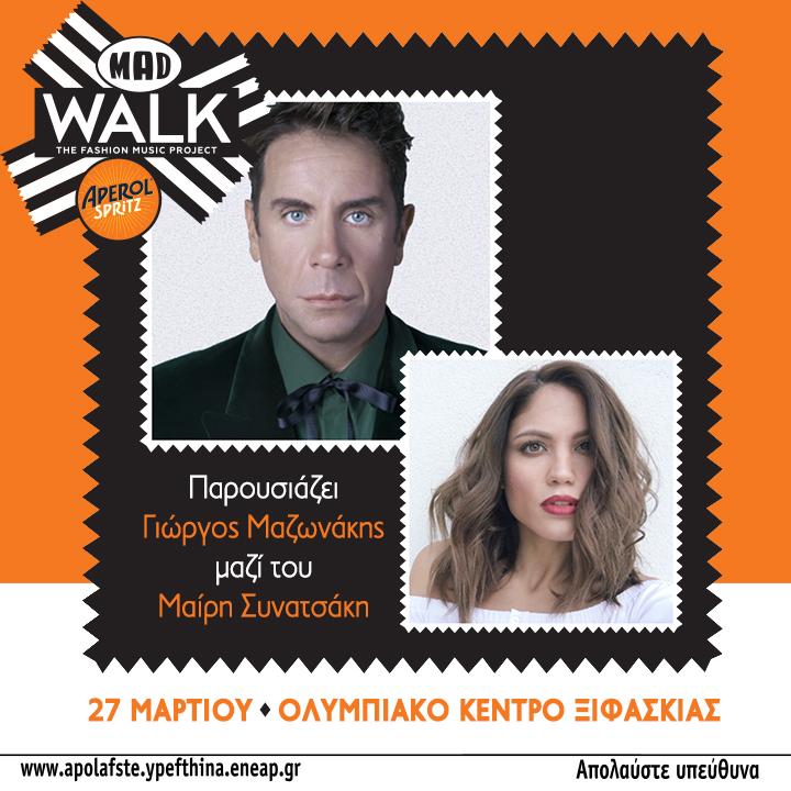MAD WALK 2017 BY APEROL SPRITZ