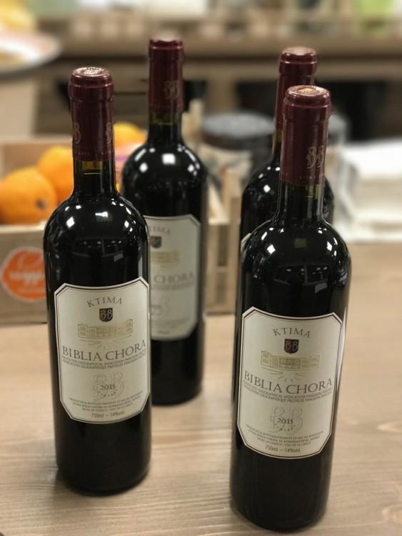Αλλάζουμε συνταγή, αλλάζουμε κρασί...