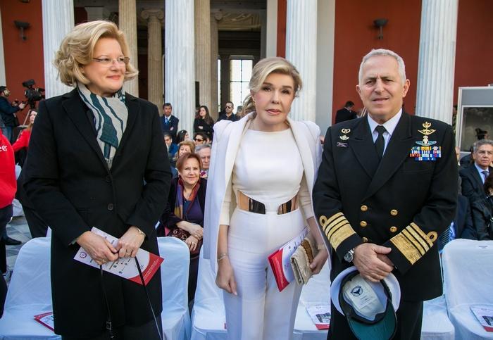 Andrea Ikic- Bohm, Πρέσβυς της Αυστρίας στην Ελλάδα, Μαριάννα Β. Βαρδινογιάννη, Ευάγγελος Αποστολάκης, Αρχηγός ΓΕΕΘΑ