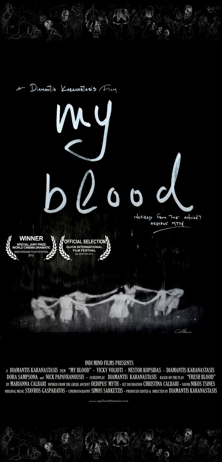 AIMA_MYBLOOD_POSTER_mail