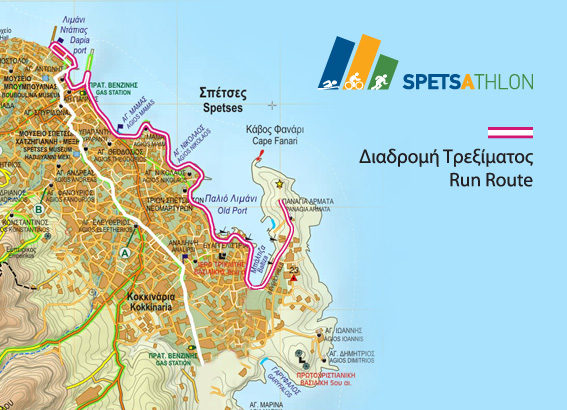 Run-Route