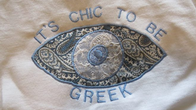 be greek