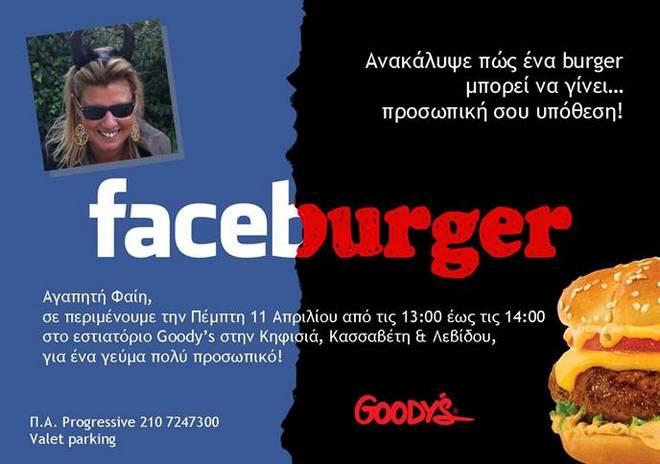 faceburger
