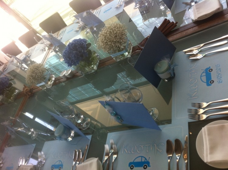 Λεπτομέρεια από το art de la table...