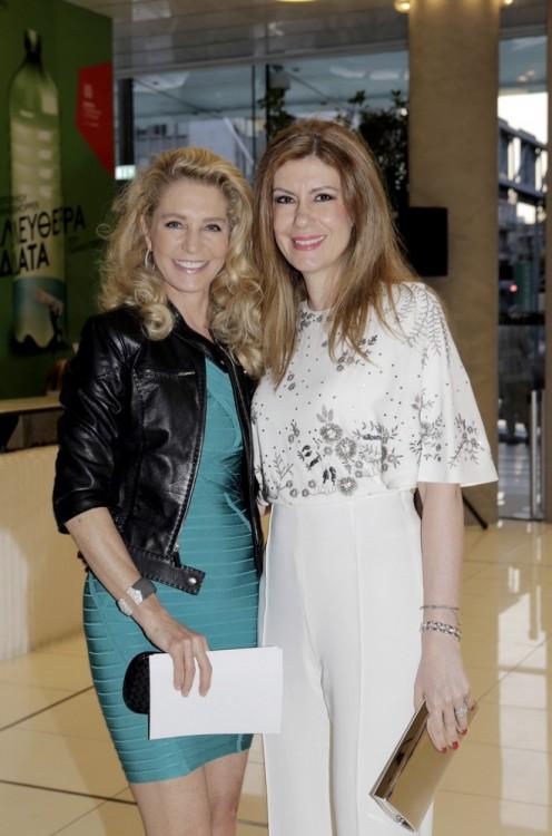 Ανούσκα Ραφαήλ, Hala Khoury
