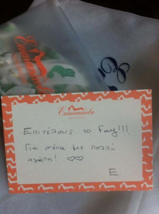 "H κάρτα της Εμμανουέλας , που συνόδευε το μαγιό ""Fay""..."