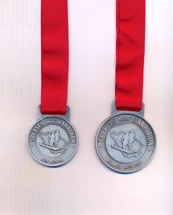 Όλοι οι αθλητές θα κερδίσουν το tailor-made μετάλλιο της συμμετοχής τους!