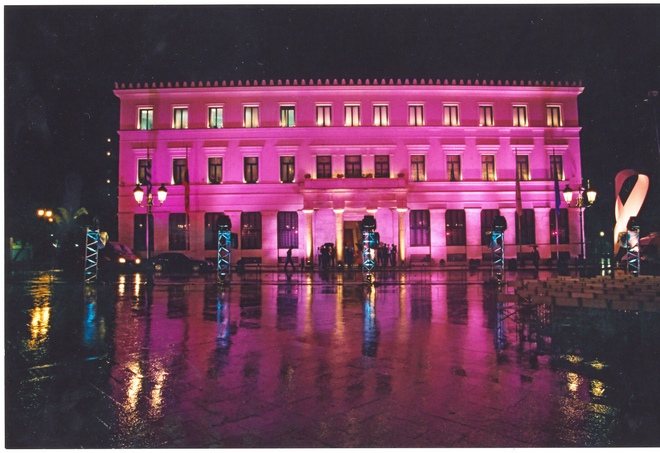 City Hall of Athens...