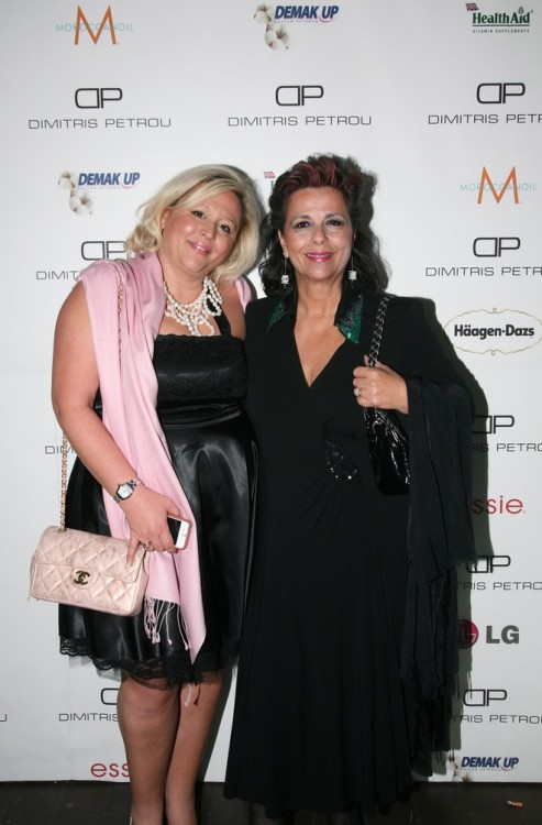 Ρίτα Σταματάκη-Βέργου, Ράνια Τερζοπούλου