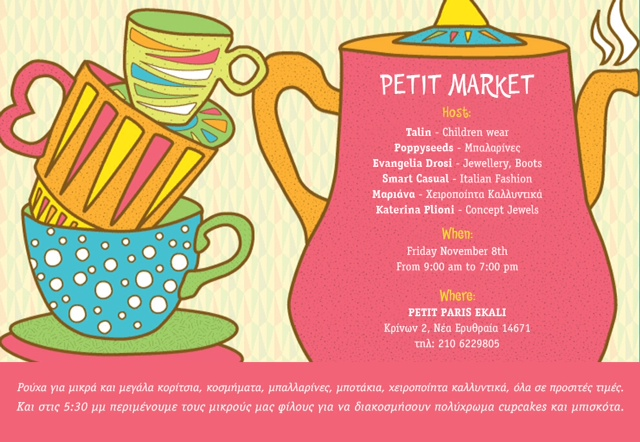 Fall market-invite-diorth