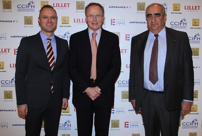 Θοδωρής Πάντης Central Manager του Golden Hall, ο πρέσβης της Γαλλίας στην χώρα μας Jean Loup Kuhn Delforge, και ο Πρόεδρος του Ελληνογαλλικού Επιμελητηρίου, Χριστόφορος Χατζόπουλος