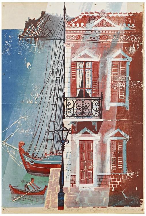 1. Αιγαίο XV, 1973 Ξυλογραφία 91Χ62 εκ. Συλλογή Παναγιώτη Γραμματόπουλου