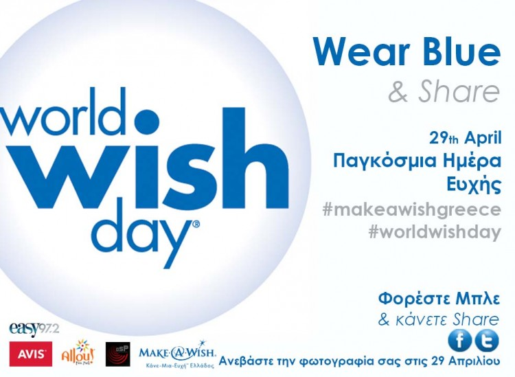 Wear Blue & Share campaign