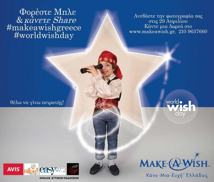 World Wish Day poster b