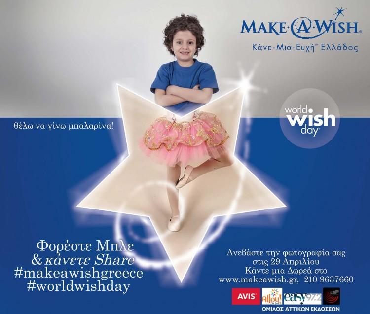 World Wish Day poster
