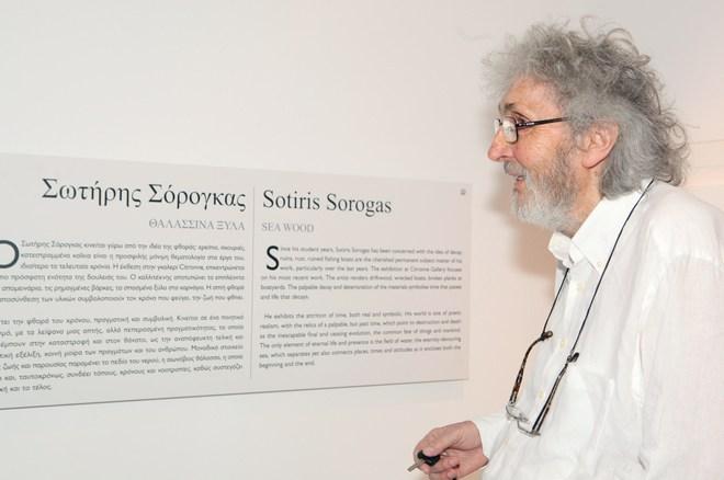 Ο Σωτήρης Σόρογκας διαβάζοντας το επιτοίχιο κείμενο της έκθεσης του
