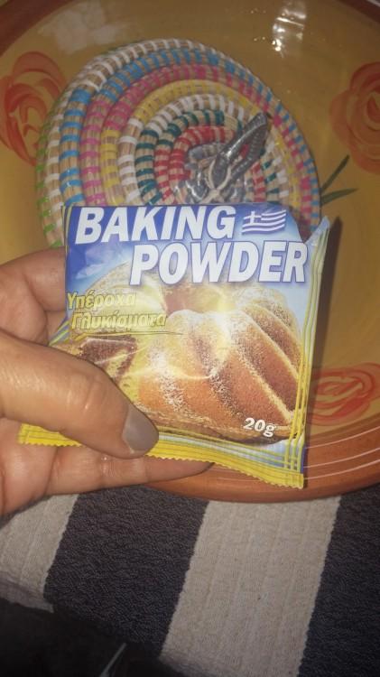 Και το baking...