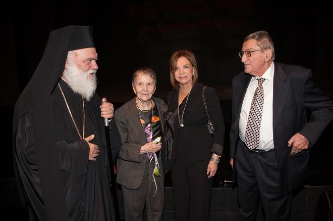 Αρχιεπίσκοπος Ιερώνυμος, Ελένη Αρβελέρ, Δήμητρα Φιλίππου, Χρήστος Πασαλάρης