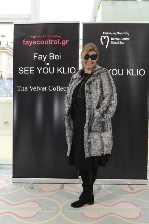 """Ειδικά για την περίσταση φοράω το αγαπημένο μου ταγιέρ από τη Συλλογή """"Winter Aura"""" και το συνδυάζω με το παλτό από τη Συλλογή """"Fay Bei for See You Klio-The Velvet Collection"""" Happy, happy, happy!!!"""