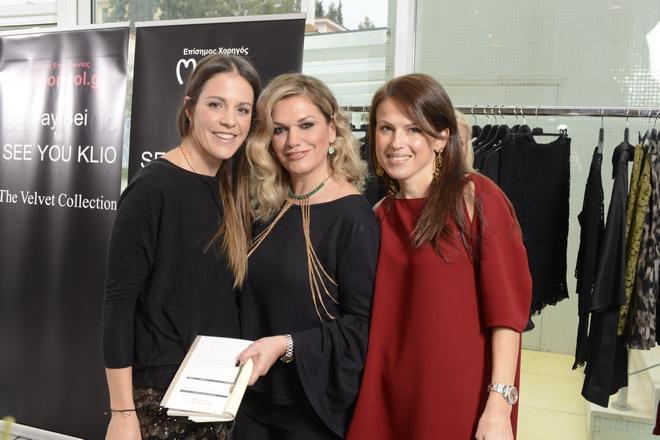 See You Klio, Σταμ & Γιώτα, με την Μαρία Μητσιά, η οποία επιλέγει μία από τις ομορφότερες τουνίκ της Συλλογής