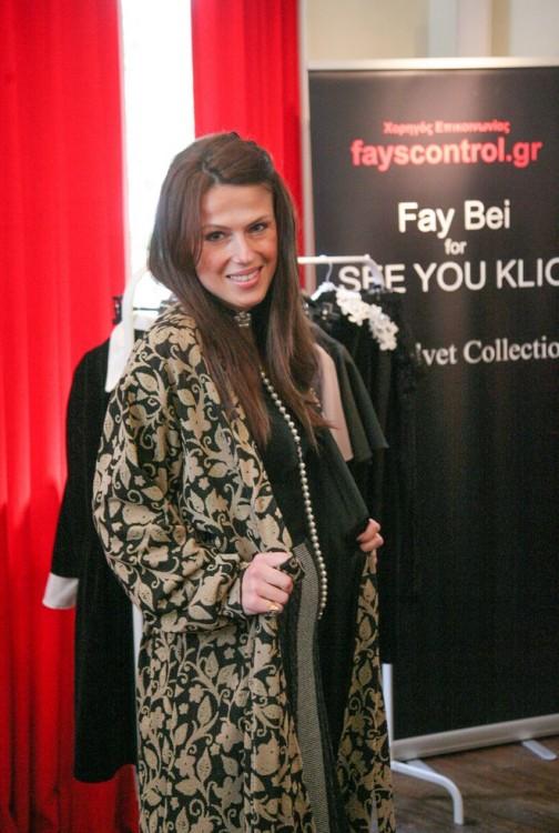 Η Μαρία Μητσιά με μαντό της Velvet Collection