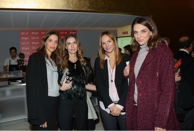 Ελίνα Βασιλάκη, Φένια Ξενοπούλου, Άννα Ψυχάρη, Ειρήνη Γκούμα