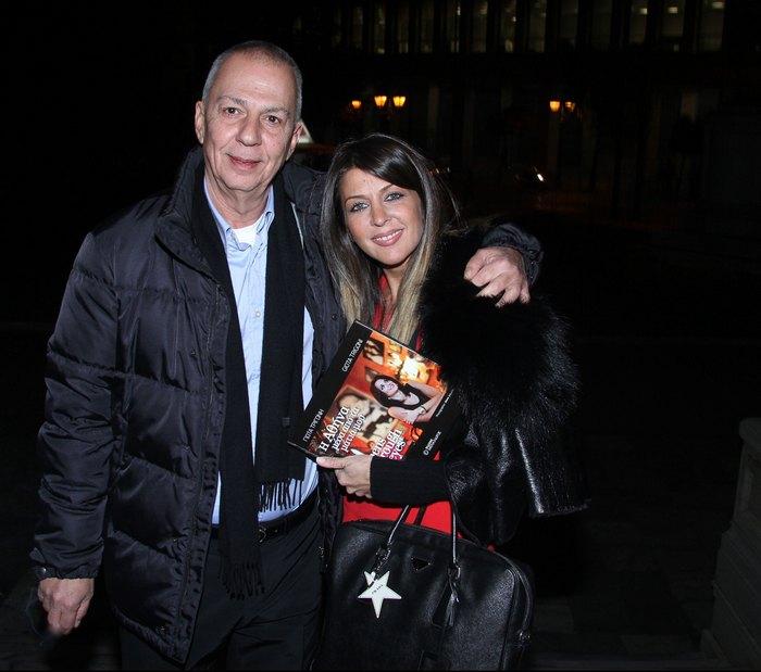 Άλκης & Μαρία Βατοπούλου