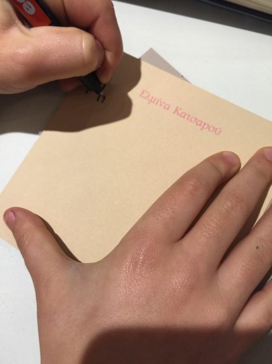 Του γράφει κάρτα...