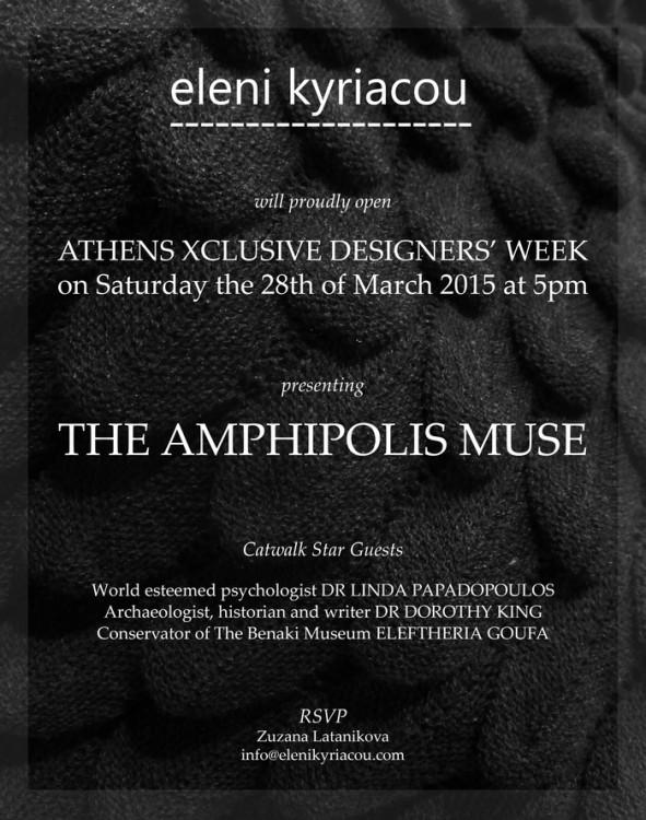 Ολοκληρωμένη της Συλλογή της μπορείτε να την δείτε στο Athens Xclusive Designers Week