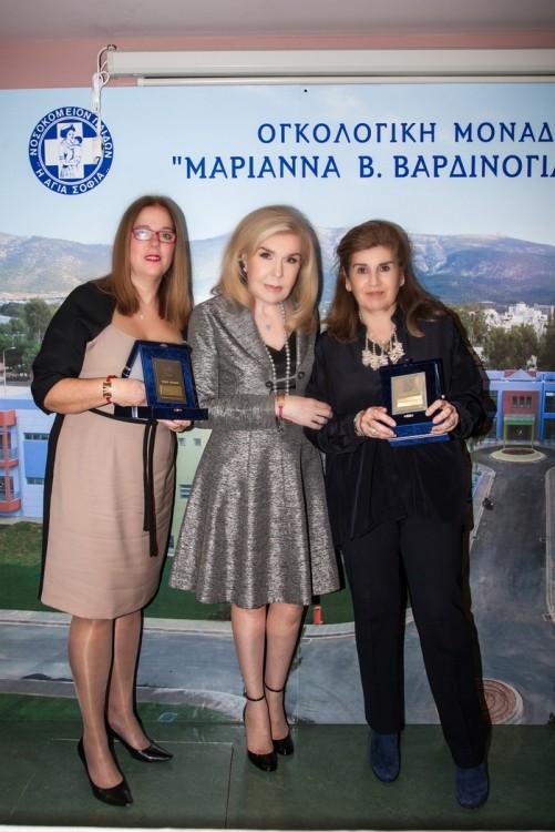 Τρεις σπουδαίες Γυναίκες