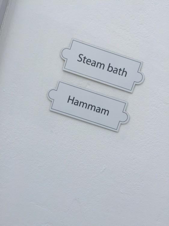 Steam bath & Hammam πριν αφεθώ στα χέρια του Souvic...