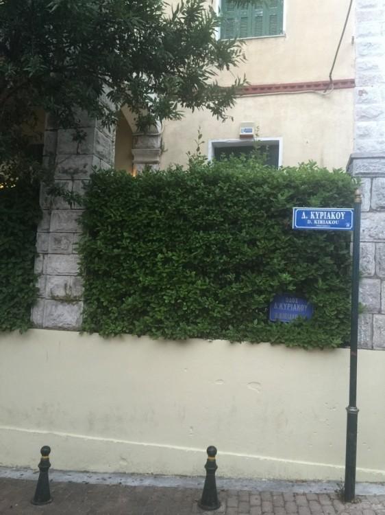 Η αρχοντική οικία του Γεωργίου Δροσίνη...