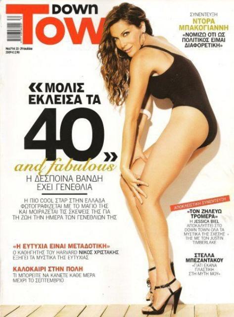 despina_vandi_down_town_magazine_greece_21_july_2009_UWoIUiH.sized