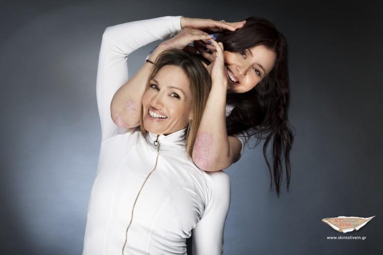 Ελένη Πετρουλάκη & Μαρία Ο.