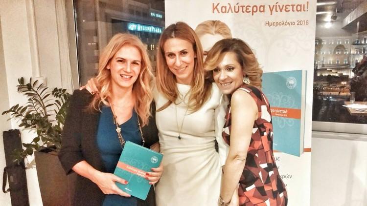 Αλεξάνδρα Αυγερινού-Παπαδοπούλου, Νάνσυ Μαλλέρου, Τζίνα Θανοπούλου