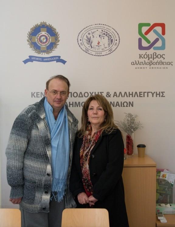 Ο Γιάννης Καζανίδης με την πρόεδρο του ΚΥΑΔΑ Ελένη Κατσούλη