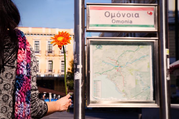 Πλας ντε λα Κονκόρντ – Plateia Omonoias - Concord-Συμμορία του Ήλιου