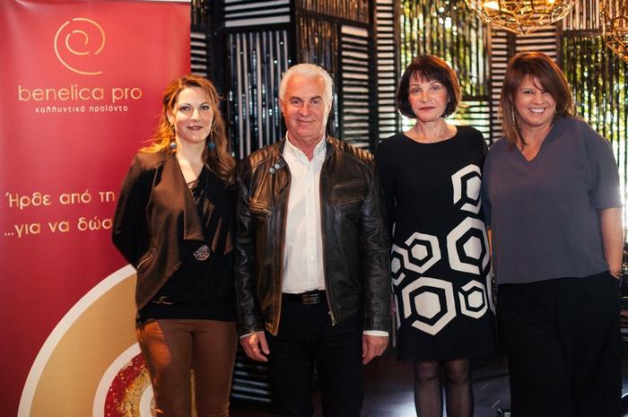 Με την Μάρθα Φραγκούλη, τον Γιάννη Καρέλλα και την Εύη Πρωτόπαπα