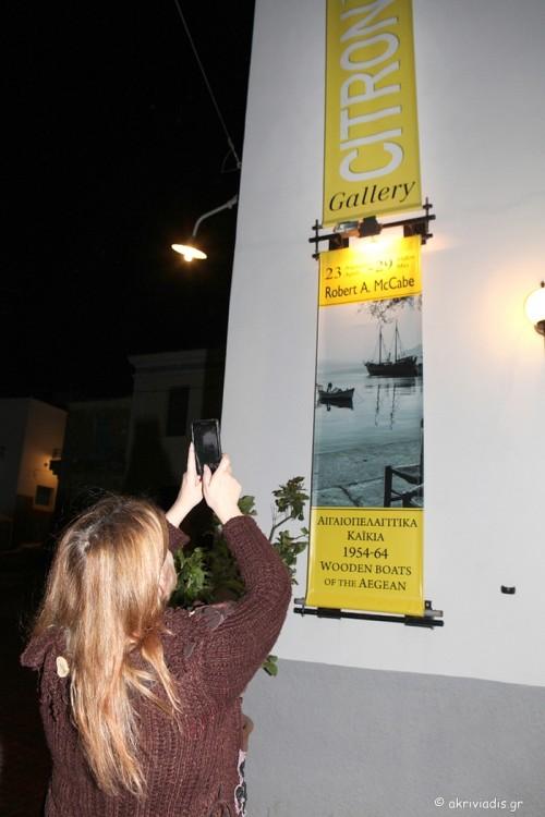 Απαθανατίζοντας το banner της έκθεσης «Αιγαιοπελαγίτικα Καΐκια»...