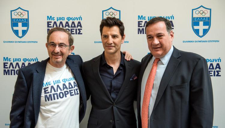 Ο Πέτρος Κωνσταντινίδης, President της H&K Strategies, ο Σάκης Ρούβας, επικεφαλής του προγράμματος «ΕΛΛΑΔΑ ΜΠΟΡΕΙΣ» και ο Σπύρος Καπράλος, Πρόεδρος της Ελληνικής Ολυμπιακής Επιτροπής