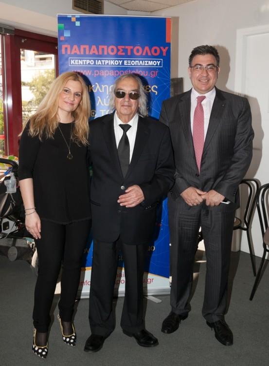 Ντόροθυ Παπαποστόλου, ο κ. Νίκος Παπαποστόλου και ο κ. Γρηγόρης Ρουμελιώτης