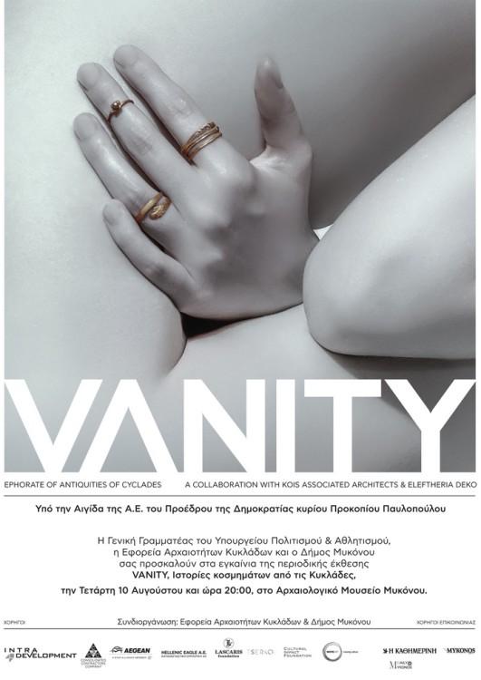ok 00_VANITY_INVITATION_GR