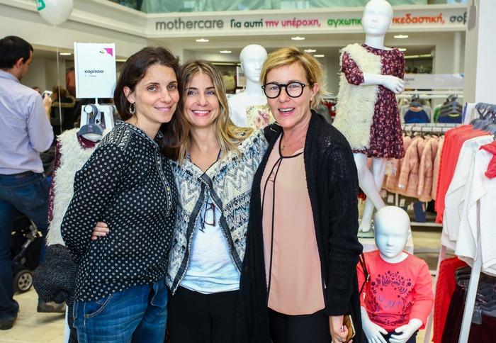 Βάλια Γαβριήλ, Βιολέττα Λάππα (Εμπορική Διευθύντρια των καταστημάτων mothercare & elc) και Αμαλία Κυπαρίσση